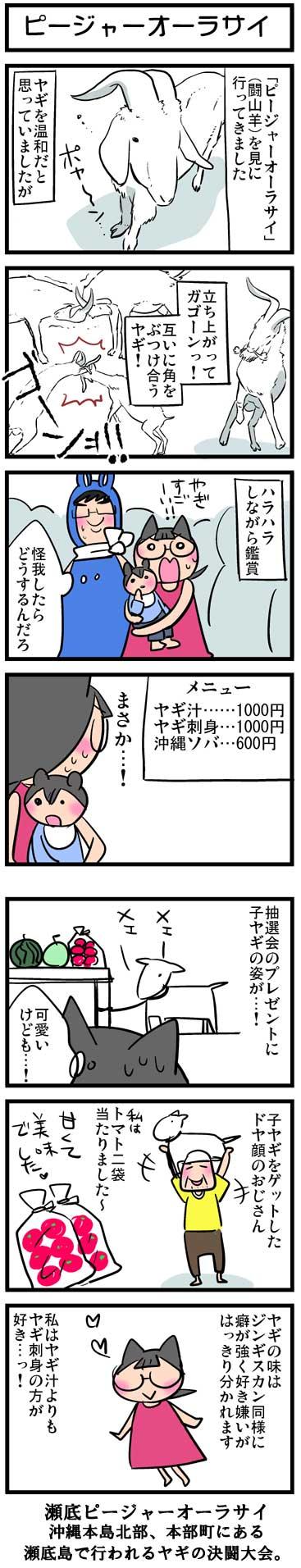 ginnan4095.jpg