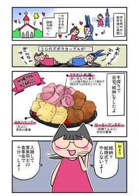 yuinou02.jpg
