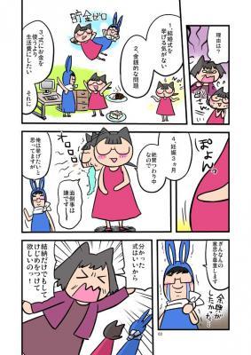 yuinou03.jpg