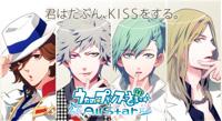うた☆プリ AII STAR