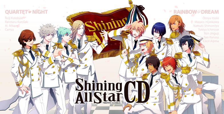 うた☆プリ AII STAR CD
