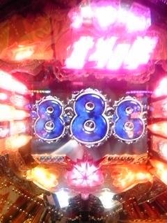 北斗888