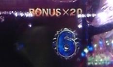 BONUS×20小