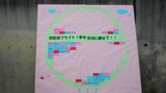 20121006_08.jpg