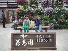 20121123_12.jpg