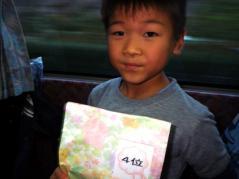 20121123_19.jpg