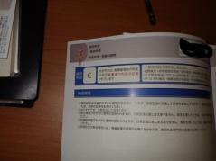20121126_01.jpg
