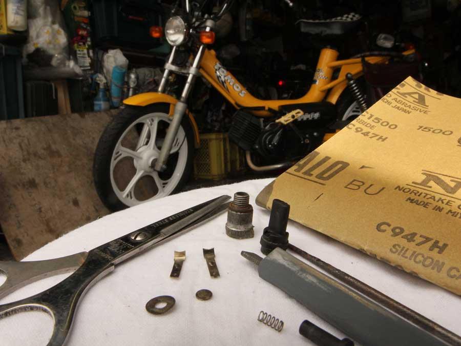 tomos repair
