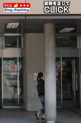 三ノ宮駅バナーC