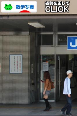 三ノ宮駅バナーA