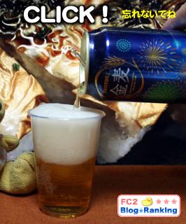 ビールテイスト飲料 120724 バナーC