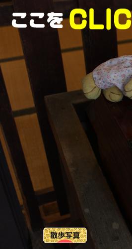 小櫛神社でおみくじを バナー A