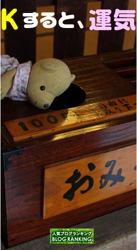 小櫛神社でおみくじを B