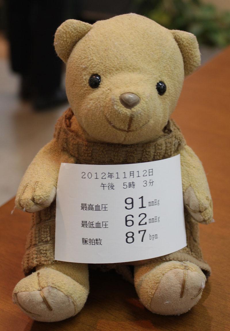 2012.11.12 血圧