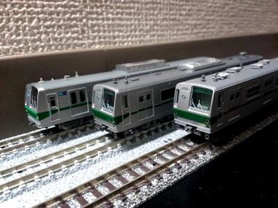 S6009