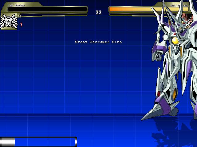 最終防衛システム対ゼオライマー1