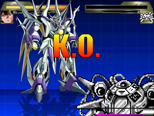 最終防衛システム対ゼオライマー2