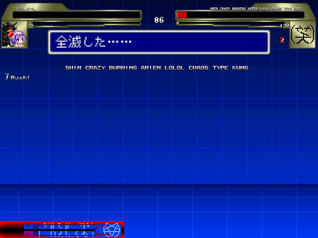 ヴォル対真・クレイジー(略)KFM1