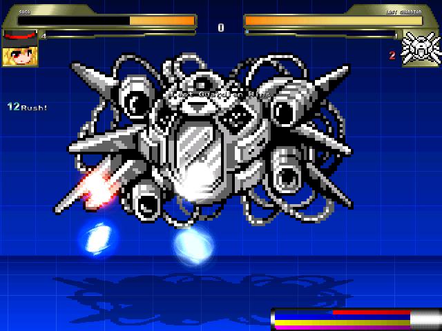 サガ対最終防衛システム1