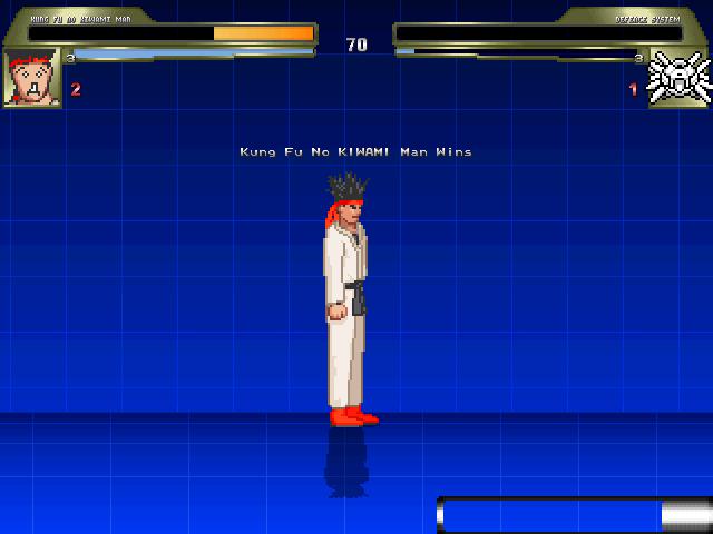 カンフーノキワミマン対防衛システム(easy)1