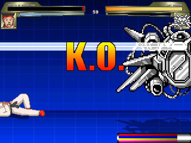 カンフーノキワミマン対最終防衛システム1