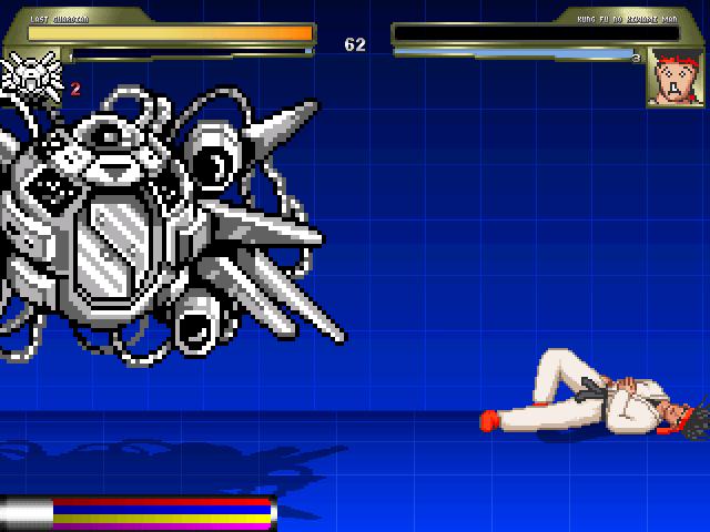 カンフーノキワミマン対最終防衛システム2