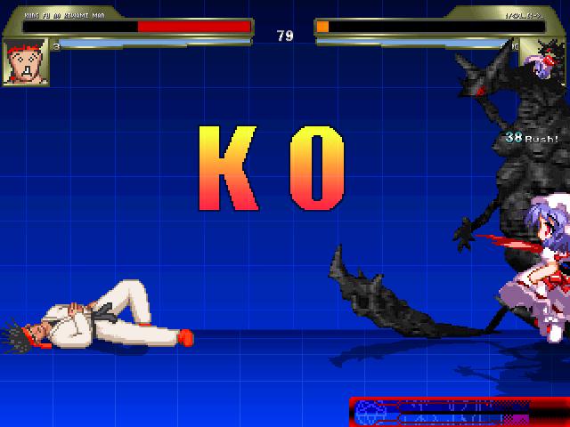 ヴォル対カンフーノキワミマン2