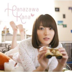 hanazawakana-gazou02.jpg