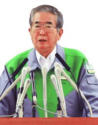 ishiharashintaro-gazou.jpg