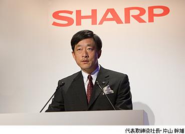 sharpkatayama-gazou.jpg