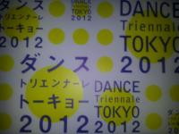 d_convert_20121007234642.jpg
