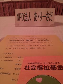 Baidu IME_2012-8-5_15-22-50