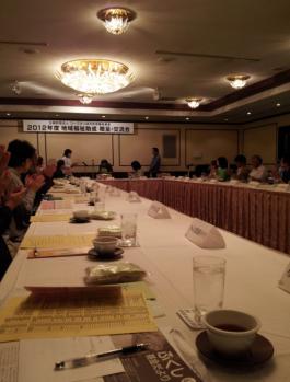 Baidu IME_2012-8-5_15-22-33