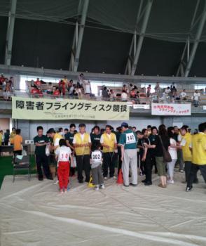 Baidu IME_2012-8-27_11-33-20