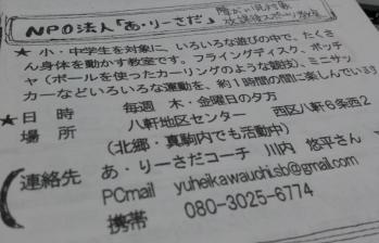 Baidu IME_2012-10-4_14-3-9