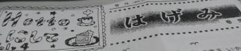 Baidu IME_2012-10-4_14-2-46