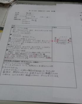 Baidu IME_2012-10-17_14-49-43
