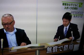 Baidu IME_2012-11-7_13-53-23