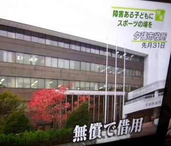 Baidu IME_2012-11-7_13-53-12