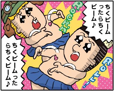 しりしりー2