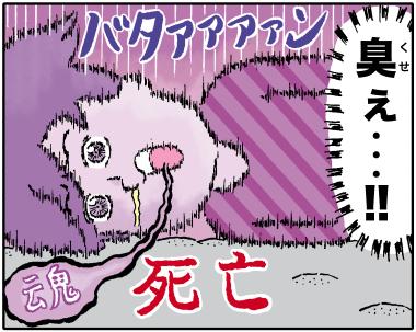 女のコのオナラー4★
