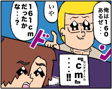 軽井沢ー2