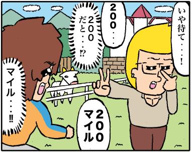 軽井沢ー3