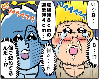 軽井沢ー4