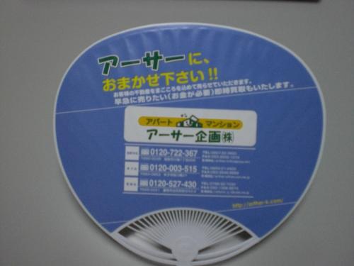 CIMG5268_convert_20120818133357.jpg