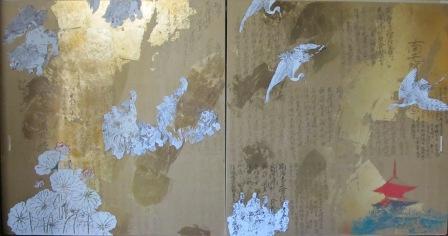 信楽寺障壁画表面全体