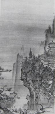 雪舟筆『山水図』