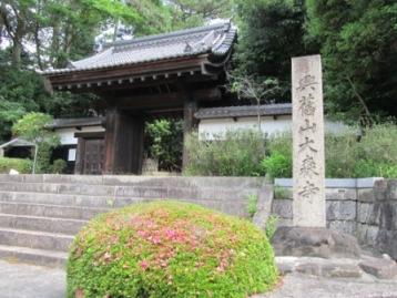 大森寺正門