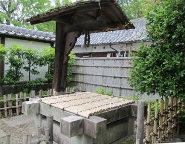 徳川園の井戸