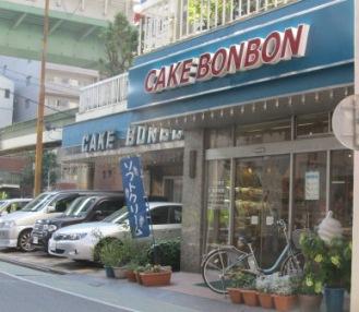 ボンボンケーキ店